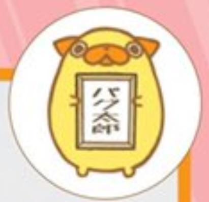 パグ太郎キャラクターラテアート
