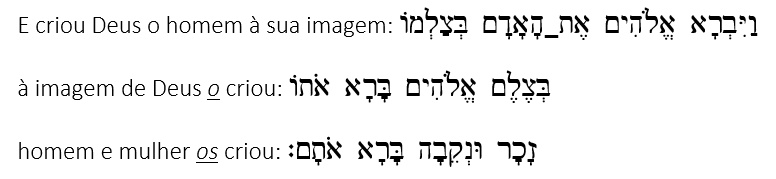Hebrew Gn 1
