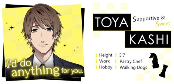 Toya Kashi