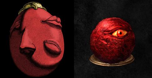 orbe-del-ojo-rojo