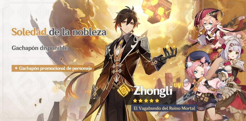 Banner de Zhongli de Genshin Impact