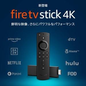 fire tv 2018