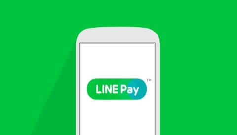 LINE Pay amazonギフト券 チャージ