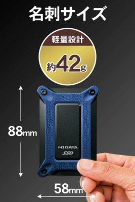 1TB SSD USB-C【I-O DATAのSSDがかなりお得かも】