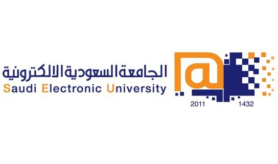 استقبال طلبات القبول للطلاب والطالبات الراغبين في الالتحاق ببرامج الدراسات العليا في الجامعة الالكترونية