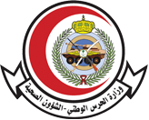 وزارة الحرس الوطني تعلن وظائف إدارية وصحية ومهنية شاغرةللجنسين في عدة مناطق