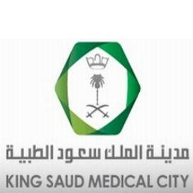 50 وظيفة تمريض نسائية شاغرة في مدينة الملك سعود الطبية