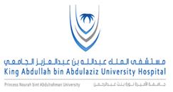 جديد وظائف اليوم وظائف مستشفىالملك عبدالله في مجال البحث والتطوير والشؤون القانونية لحملة البكالريوس