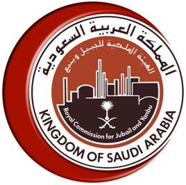 هيئة-المساحة-الجيولوجية-السعودية