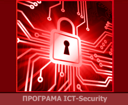 ICT Security