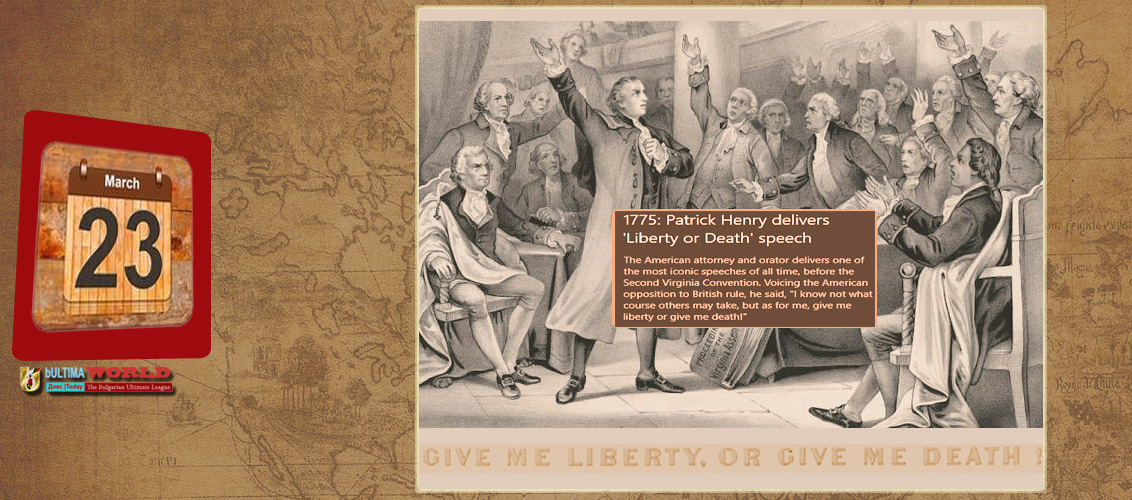 "On March 23, 1775, Patrick Henry sounded one of the most famous calls to arms in American history. During a meeting of the Second Virginia Convention at St. John's Church in Richmond, the 38-year-old lawyer and politician gave an impassioned plea urging the Old Dominion to form militias to defend itself against the British. Henry's brief address—which closed with the incendiary line ""Give me liberty or give me death!""— swayed the Convention in his favor, and his words became a rallying cry during the march to war that was soon to begin."
