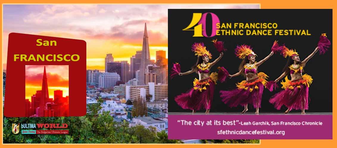 San Fran Ethnic Dance 40th