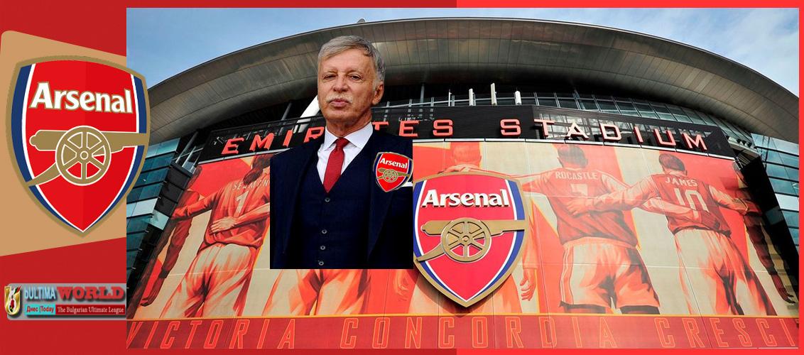 Arsenal Kronke