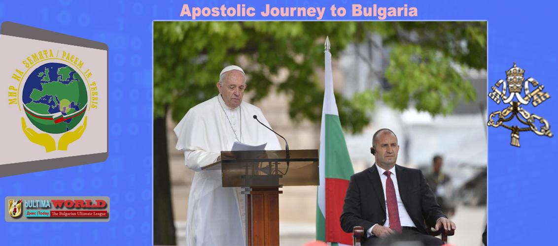 Pope in Bulgaria