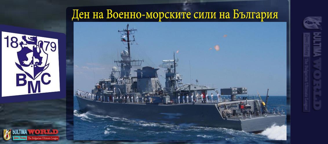 BG-Navy