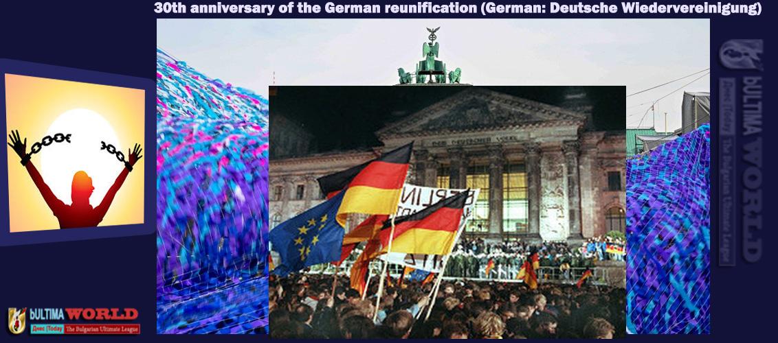 30th any Germany reun