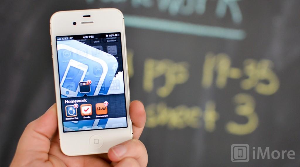 phone-app-planner