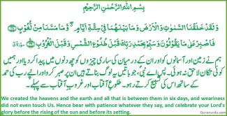 QuranAndHadith_16-11_2015_1