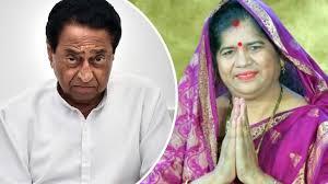 Imarti Devi and Nath