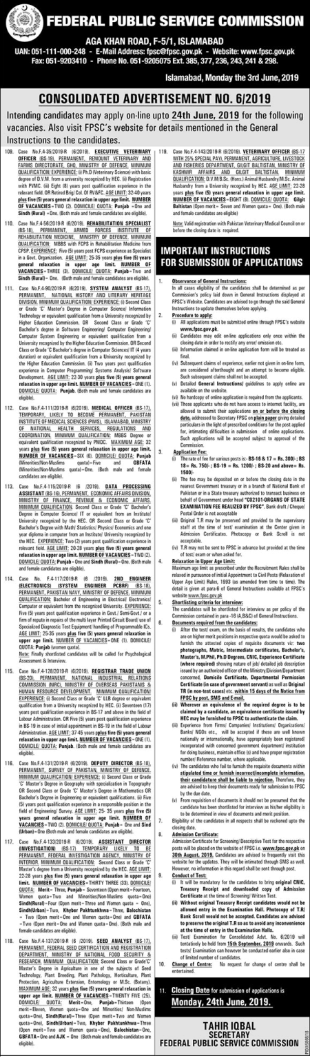 FPSC Federal Seed Certification And Registration Department Jobs 2019 Online Apply