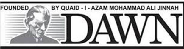 Dawn Newspaper Jobs 2021 21