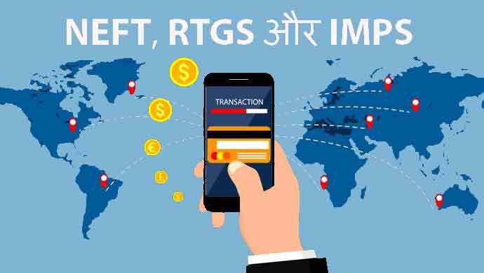 NEFT-RTGS-IMPS