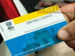 driving licence.