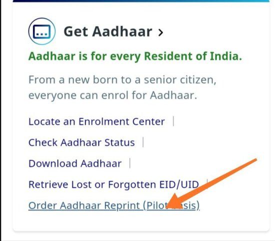 How to get aadhar card without mobile number