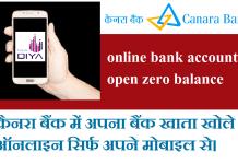 online bank account open