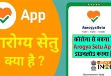 Arogya-Setu-App-hindi