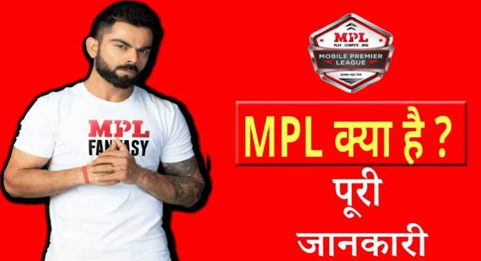 earn money-play-game-mpl