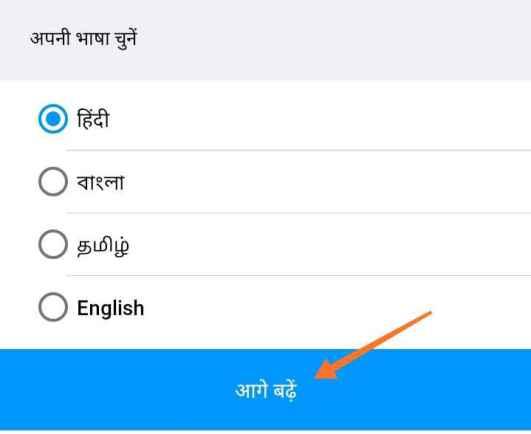 Niki app