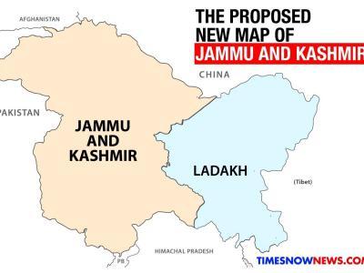 72 साल बाद एक राष्ट्र,एक निशान, एक विधान :देश क किसी भी हिस्से में कश्मीरी बेटियों के  विवाह से नहीं होगी अब नागरिकता ख़त्म