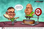 CRHOY-caricatura-04-09-2013