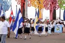 fiestas-patrias-nicaragua1993