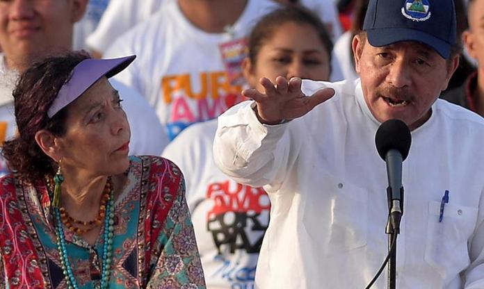 Ortega Silent On OAS and U.S. During Sandinista Anniversary Speech