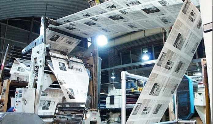 Journalism in Nicaragua Under Siege