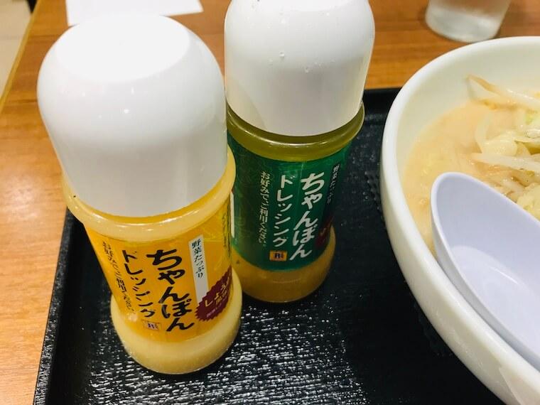博多駅 糖質制限 レストラン