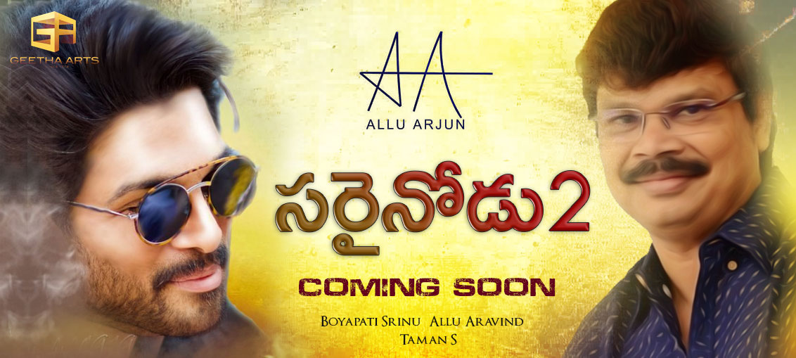 Allu Arjun Boyapati Srinu New Movie in Geetha Arts Banner
