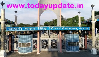 CCS Private Admit Card 2021 : CCS University Private UG/PG Admit Card 2021
