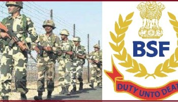 BSF Group A Recruitment 2020: Border Security Force (BSF) has issued a latest notification for the BSF recruitment