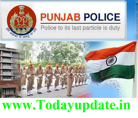 Punjab Police Recruitment 2020