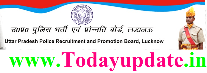UP Police SI Recruitment 2020 : Uttar Pradesh Police 6130 Sub Inspector Recruitment 2020
