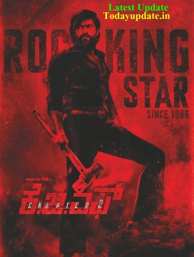 KGF 2 Movie Release Date : KGF 2 Movie Official News Release Date : kgf chapter 2