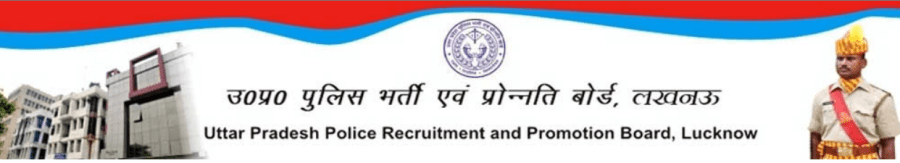 UP Police Fireman Jail Warden Results 2020