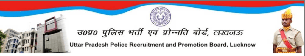 up police si 2021