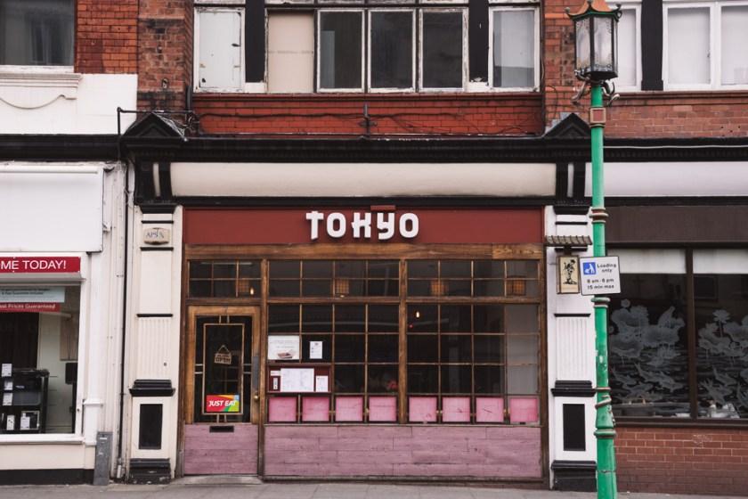 Liverpool Chinatown Restaurant