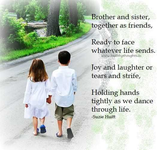 Quotes About Sisters Bond