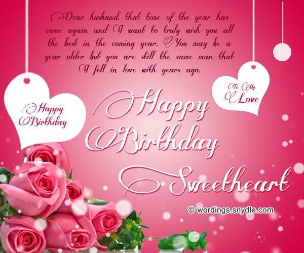 Happy Birthday Darling Wish You Good Health And Good Luck Todayz News