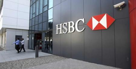 Como Atualizar Fatura HSBC 2 via